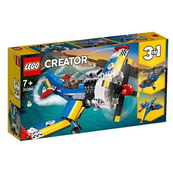 レゴ クリエイター エアレース機 31094【新品】 LEGO 知育玩具 【宅配便のみ】画像