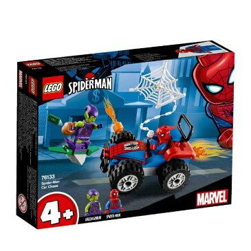 レゴ スーパー・ヒーローズ スパイダーマンのカーチェイス 76133【新品】 LEGO MARVEL 知育玩具 【宅配便のみ】