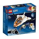 レゴ シティ 人工衛星を追うジェット機 60224【新品】 LEGO 知育玩具 【宅配便のみ】
