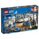 レゴ シティ 巨大ロケットの組み立て工場 60229【新品】 LEGO 知育玩具 【宅配便のみ】