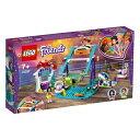 レゴ フレンズ 遊園地 絶叫トロピカルスピン 41337【新品】 LEGO Friends 知育玩具 【宅配便のみ】
