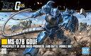 HGUC 1/144 (196)MS-07B グフ (機動戦士ガンダム)【新品】 ガンプラ プラモデル 【宅配便のみ】