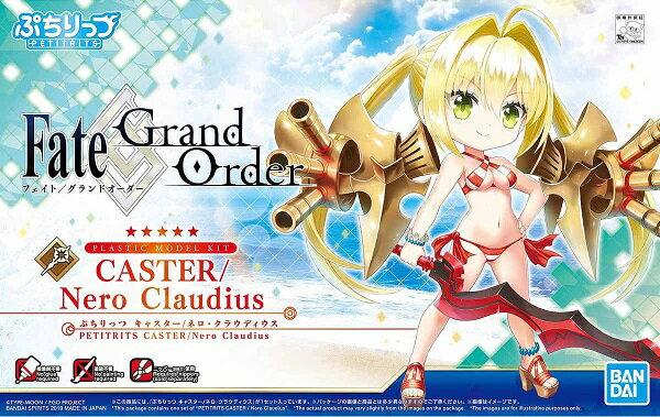 プラモデル・模型, その他  FateGrand Order