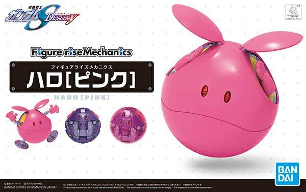 Haro Gundam Toy (SEED DESTINY) Figure-rise Stand...