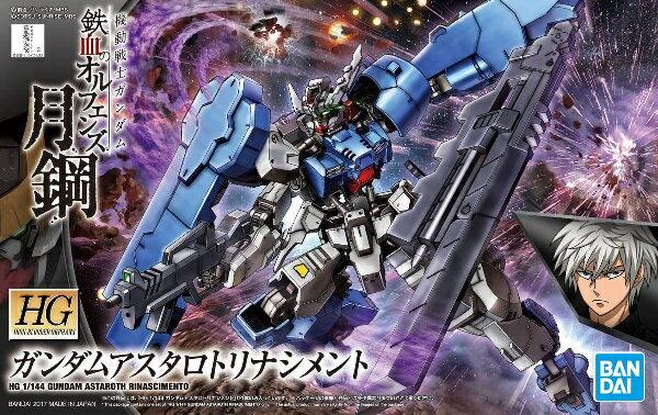 プラモデル・模型, ロボット HG 1144 (039) ( )