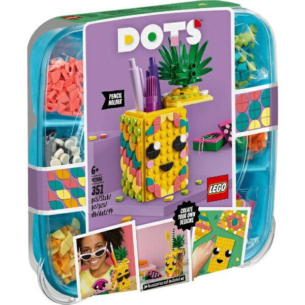 レゴ ドッツ DOTS パイナップルペンスタンド 41906【新品】 LEGO 知育玩具 【宅配便のみ】