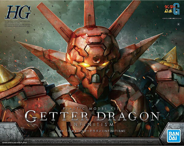 HG 1/144 ゲッタードラゴン (INFINITISM) (ゲッターロボG)【新品】 プラモデル 【宅配便のみ】画像