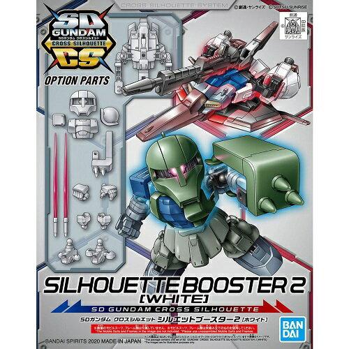 プラモデル・模型, ロボット SD 2