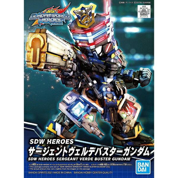 プラモデル・模型, ロボット SDW HEROES (003) SD