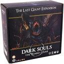 【拡張】Dark Souls: The Board Game - The Last Giant Expansion【並行輸入品】【新品】 ボードゲーム アナログゲーム テーブルゲーム ボドゲ 【宅配便のみ】