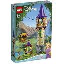 レゴ ディズニープリンセス ラプンツェルの塔 43187【新品】 LEGO Disney 姫 知育玩具 【宅配便のみ】