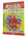 ☆アウトレット賞味期限16年4月末まで☆【メール便不可】ベストスリムダイエットティー7+1 2g×25包