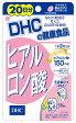 【メール便4個までOK】DHC ヒアルロン酸 20日分 40粒【DHC】