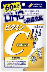 サプリメント/国内製造/激安/サプリ/【DHC/ビタミンC(ハードカプセル)/60日分/サプリメント】...