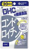 【メール便4個までOK】DHC コンドロイチン 20日分 60粒【特価!!DHC25】