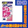 【メール便4個までOK】DHC コラーゲン 60日分 サプリ/サプリメント【特価!!DHC25】