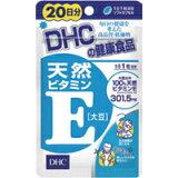 【メール便4個までOK】DHC ビタミンE 20日分 20粒【特価!!DHC25】