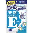 【DHC サプリメント】【メール便4個までOK】DHC ビタミンE 60日分 60粒【DHC】