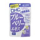 【お買い物マラソン】【メール便合計4袋までOK】DHC ブル...