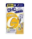 【メール便4個までOK】DHCサプリ ビタミンC(ハードカプセル) 20日分 健康サプリ ビタミンc カプセル【特価!!DHC25】