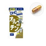 【メール便合計4袋まで】DHC オルニチン 20日分 100粒 サプリ サプリメント カプセル 日本製 カプセルタイプ [サプリ/サプリメント]【DHC25】
