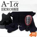 ●『求道』甲手プレゼント中!●『A-1α CROSS』 6m...