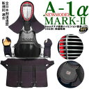 「A-1α MARK-2」 6mmナナメ織刺 ハイビジョン面金(ISG付) 変胴対応可 剣道防具セット