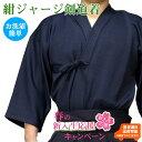◆ポイント2倍◆【応援SALE】剣道着 紺 ジャージ剣道衣 ...