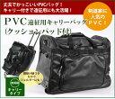 PVC遠征用キャリーバッグ(クッションパッド付)【剣道 防具...