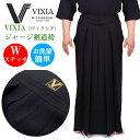 ◆3月店長おすすめランキング2位◆軽量爽快『VIXIA(ヴィ...