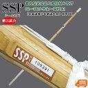 ◆4/5(日)限定 ポイントUP◆「SSPシール対応」全国道...