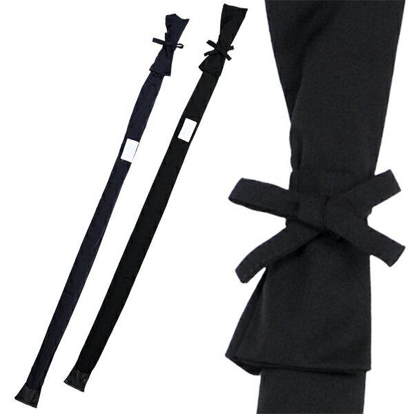 ポリエステル1本入 竹刀袋(黒色・紺色)