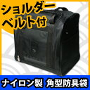 軽快 角型 剣道 防具袋 ●バッグA