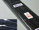 【あす楽】剣道 防具 用●紺・上製胴紐