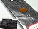 【あす楽】剣道 防具 用●堅打胴紐(梅)ロングタイプ
