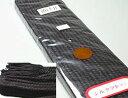 【あす楽】剣道 防具 用●堅打面紐(梅)8尺