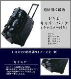 【松勘】PVC キャリーバック (キャスター付) [剣道 防具袋 遠征]