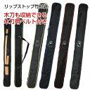リップストップ ライト 竹刀袋(3本入れ) 肩ベルト・木刀用...