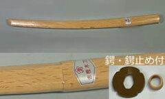 四段以上の剣道昇段審査にもお使いいただけます。日本製(宮崎県都城市)桜登印の木刀です。鍔・...