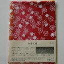 剣道 ● 面手拭 (面タオル)梨園染 手ぬぐい 「紅葉紋様」...