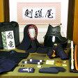 剣道 防具 5ミリピッチ刺しシンプルセット(入門用フルセット)「飛竜」