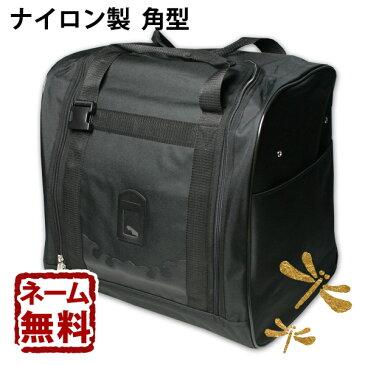 【両サイドポケット付・剣道 防具袋】雲形デザイン・YKKファスナー●防具バッグA
