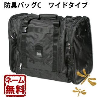 Kendo armor bag tool bag-armor bag C ( widotype )