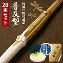(もれなく名彫りシールプレゼント)吟風仕組完成品・剣道竹刀●...