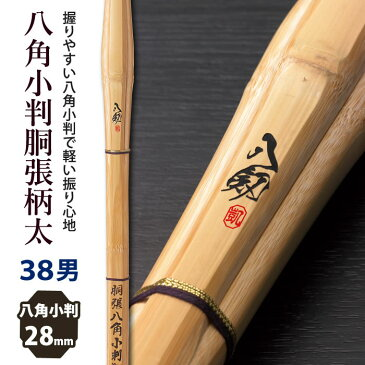 【加工所取寄せ品】《●八剱 YATURUGI》八角小判胴張柄太 38サイズ 柄28mm [K5G] <SSPシール付>