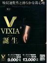 『VIXIA』ジャージ袴(紺)軽量・速乾・清涼・消臭...