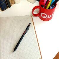 QuizKnock(クイズノック)シャープペンシル
