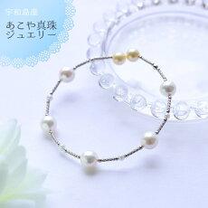 【宇和島産真珠1点もの】アコヤパールブレスレット(940-079)a01