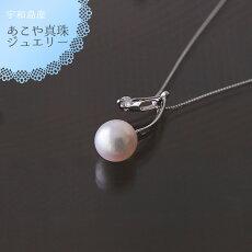 【宇和島産真珠1点もの】アコヤパールペンダント(920-215)a05