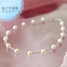 【宇和島産真珠1点もの】アコヤパールネックレス(920-299)a07